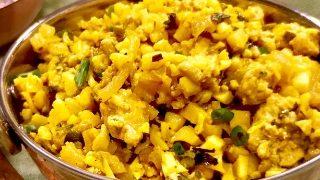 Keto Chicken Biryani | Low Carb Indian Food Recipe