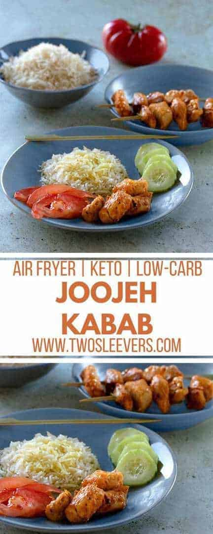 Joojeh Kababs | Air Fryer Kababs | Persian Recipe | Persian Kababs | Air Fryer Keto Recipe | Air Fryer Chicken Recipe | Two Sleevers #airfryerchicken #airfryerrecipe #kababrecipe