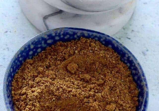 This is the recipe I use to make a homemade gluten-free kafta kabab spice mix. These recipes vary by region and by taste so it's entirely possible yours contains different ingredients. But over the years, this is what I tend to mix up for ours, and we like it a lot. So I thought I'd share it with you.