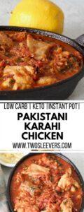 Pressure Cooker Pakistani Karahi Chicken