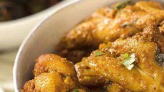 Air Fryer Fennel Chicken