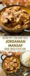 Instant Pot Jordanian Mansaf