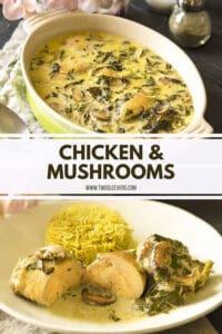 Chicken and Mushrooms Recipe Pinterest 2