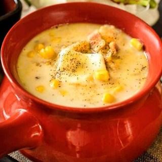 Creamed Corn Chowder